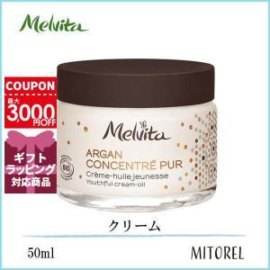 メルヴィータ MELVITA アルガンコンセントレイトピュアオイルクリーム 50mL【定形外郵便可162g】|mitorel
