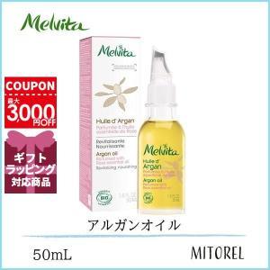 メルヴィータ MELVITA ビオオイルアルガンオイルローズ 50mL【定形外郵便可150g】|mitorel