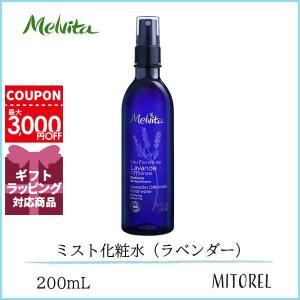 メルヴィータ MELVITA フラワーウォーターリセットミストラベンダー 200mL|mitorel
