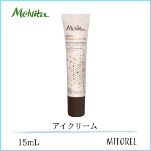 メルヴィータ MELVITA アルガンコンセントレイトピュアアイクリーム 15mL【定形外郵便可30g】|mitorel