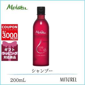 メルヴィータ MELVITA インディゴオイルシャンプーシャイン&スカルプ 200mL|mitorel