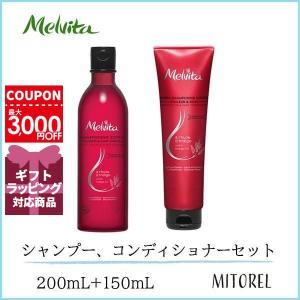 メルヴィータ MELVITA インディゴオイルシャンプー+コンディショナーシャイン&スカルプセット 200mL+150mL|mitorel