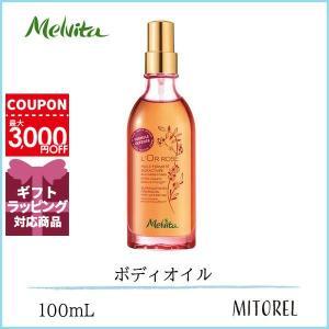 メルヴィータ MELVITA ロルロゼアクティベートボディオイル 100mL|mitorel