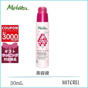 メルヴィータ MELVITA パルプデローズコンセントレイトセラム 30mL【定形外郵便可80g】|mitorel
