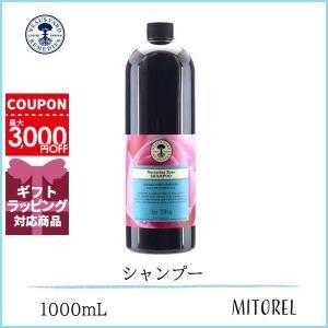 ニールズヤードレメディーズ NEALSYARDREMEDIES ローズシャンプー 1000mL※ポンプなしの商品となります mitorel