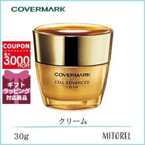 【国内正規品】カバーマーク COVERMARKセルアドバンストクリームWR 30g|mitorel