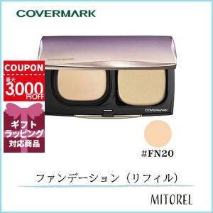 【国内正規品】カバーマーク COVERMARKフローレスフィット リフィル SPF35/PA+++ ...