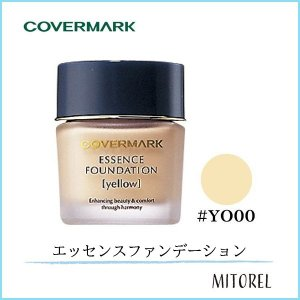 【国内正規品】カバーマーク COVERMARKエッセンスファンデーション 30g #YO00【定形外...