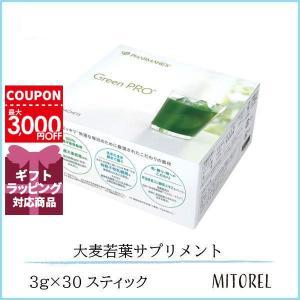 ■ニュースキン NUSKIN ファーマネックスグリーンプラス 3gx30スティック【食品】|mitorel