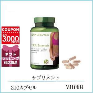 ■ニュースキン NUSKIN TRAエッセンシャルズ 210カプセル【食品】|mitorel