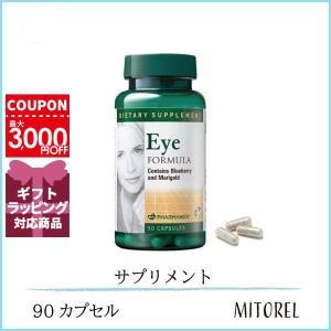 ■ニュースキン NUSKIN アイフォーミュラ 90カプセル【食品】|mitorel