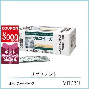 ■ニュースキン NUSKIN グルコイーズ 45スティック【食品】|mitorel