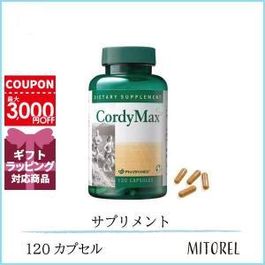 ■ニュースキン NUSKIN コーディマックス 120カプセル【食品】|mitorel