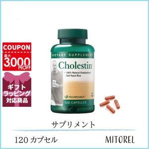 ■ニュースキン NUSKIN コレスティン 120カプセル【食品】|mitorel
