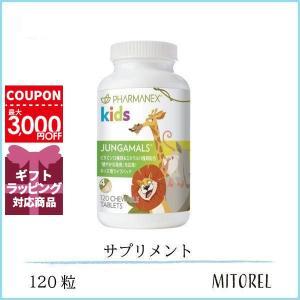 ■ニュースキン NUSKIN ジャンガマルズチューワブル 120粒【食品】|mitorel
