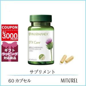 ■ニュースキン NUSKIN ディーティーエックスケア 60カプセル【食品】|mitorel