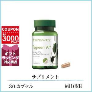 ■ニュースキン NUSKIN ティグリーン 30カプセル【食品】|mitorel