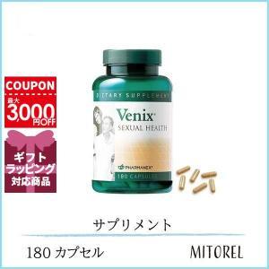 ■ニュースキン NUSKIN ベニックス 180カプセル【食品】|mitorel