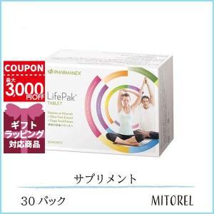 ■ニュースキン NUSKIN ライフパックタブレット 30パック【食品】|mitorel