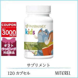 ■ニュースキン NUSKIN キッズオメガ 120カプセル【食品】|mitorel