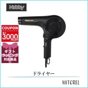ノビー NOBBYマイナスイオンヘアードライヤー NB3100#ブラック(K)【美容家電】 mitorel