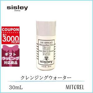 シスレー SISLEY オーエフィカス 30mL【ミニサイズ】【定形外郵便可47g】 mitorel