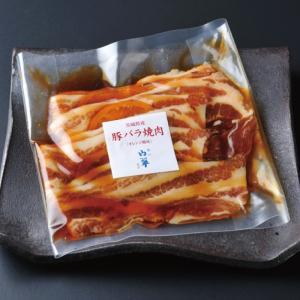 豚 豚肉 焼肉 ぶな豚 バラ 焼肉 オレンジ風味 120g 豚肉 焼き肉 水戸 山翠
