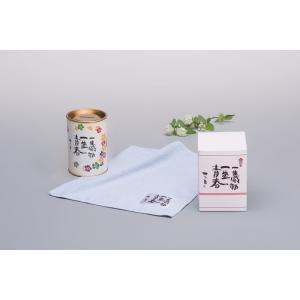 (今だけポイント5倍)相田みつを 貯金缶&マイクロファイバークロス「一生青春 一生感動」|mitowa1