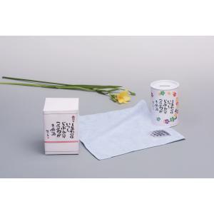 (今だけポイント5倍)相田みつを 貯金缶&マイクロファイバークロス「しあわせ」|mitowa1
