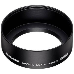 ハクバ メタルレンズフード46mm (KMH-46)