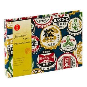 ナカバヤシ ポケットアルバム ア-PKG-401-2 mitsu-boshi-camera
