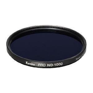 ケンコー・トキナー PRO ND1000 82mm 光量1000分の1の減光効果