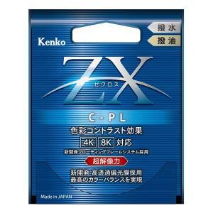 ケンコー・トキナー ZX ゼクロス C-PL  72mm|mitsu-boshi-camera