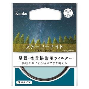 ケンコー・トキナー  スターリーナイト 72mm ゆうパケット発送商品|mitsu-boshi-camera
