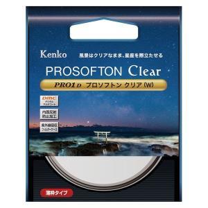 ケンコー・トキナー PRO1D プロソフトン クリア(W) 77mm ゆうパケット発送商品|mitsu-boshi-camera