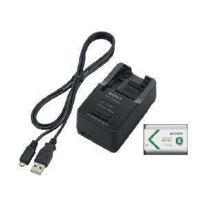 キット内容:リチャージャブルバッテリーパック(NP-BX1)、バッテリーチャージャー(BC-TRX)
