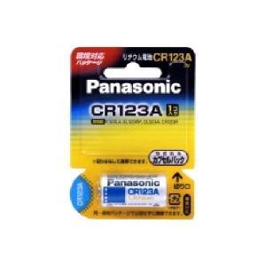 パナソニック カメラ用リチウム電池 CR123A ゆうパケット発送商品|mitsu-boshi-camera