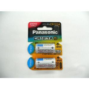 パナソニック カメラ用リチウム電池 CR123A 2本パック ゆうパケット発送商品|mitsu-boshi-camera