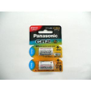 パナソニック カメラ用リチウム電池 CR2 2本パック ゆうパケット発送商品|mitsu-boshi-camera