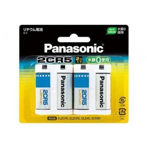 パナソニック カメラ用リチウム電池 2個入り  2CR-5W/2P ゆうパケット発送商品|mitsu-boshi-camera