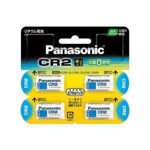 パナソニック カメラ用リチウム電池 CR-2W/4P(4個入) ゆうパケット発送商品|mitsu-boshi-camera