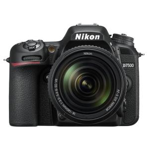 ニコン  D7500 18-140 VR レンズキット 3年間保険付