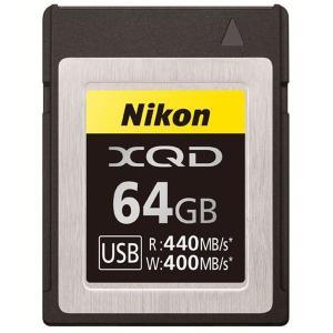 ニコン XQDメモリーカード64GB MC-XQ64G mitsu-boshi-camera