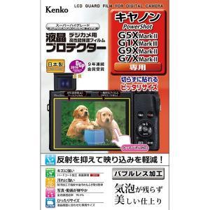 ケンコー・トキナー   液晶プロテクター キヤノン PowerShot G5XII/G1X Mark...