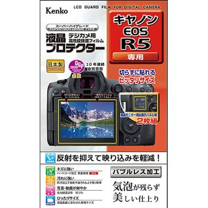 ケンコー・トキナー  液晶プロテクター キヤノン EOS R5用 ゆうパケット発送商品の画像