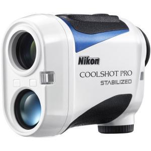 ニコンゴルフ用レーザー距離計で最速の約0.3秒での高速測定 手ブレを約80%低減する「STABILI...