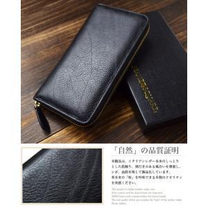 イタリアンレザーラウンドファスナー長財布 カードケース付き BEAMZSQUARE mitsuami-shop