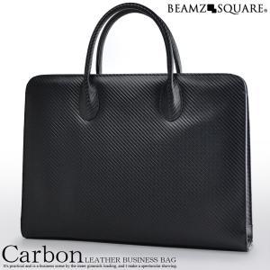 ※メーカー直送につき代引きの決済以外でお願いいたします。  商品紹介 スタイリッシュなビジネスバッグ...