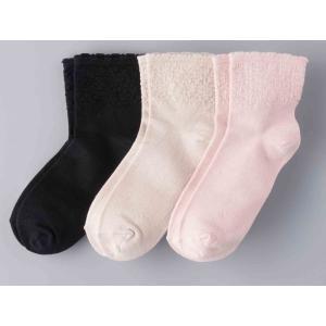 2組 高級正絹 婦人用 ゴムなしソックス3足組 冬は暖かく 夏は涼しく 奈良のくつした 同梱不可|mitsuami-shop