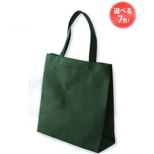 不織布マチ付バッグ(小)【お得なケース買い・単色で200枚売り】【送料無料】 mitsuami-shop